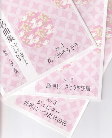 大平3冊.JPG